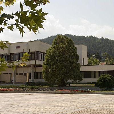 Община Троян търси инвеститори