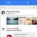 Google представи услугата Inbox (видео)