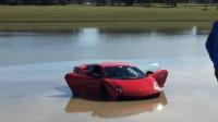 Тунинговано Lamborghini Gallardo пада в езеро (видео)