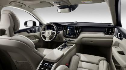 Новото Volvo XC60