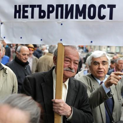 Протест пред сградата на КЕВР (Снимка архив)
