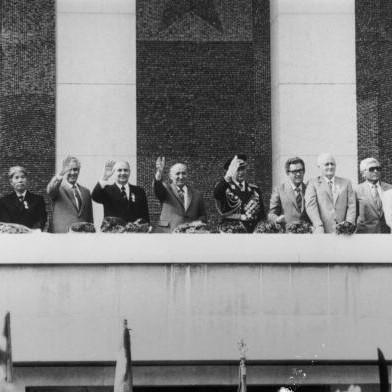Тодор Живков и други дейци на БКП, 1984 г.
