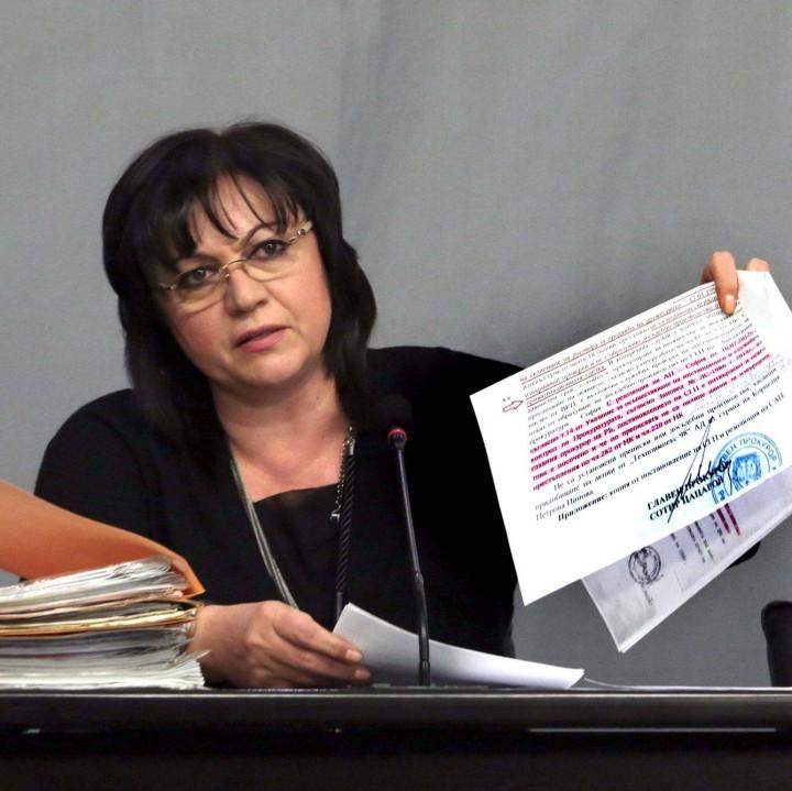 Корнелия Нинова показа документи за Техноимпекс