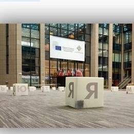 "интерактивният буквар ""Abecedarium Bulgaricus"" в Брюксел"