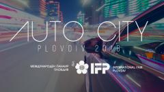 Броени дни до откриването на Auto City Plovdiv<br /> 1 снимки
